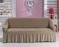 Універсальний чохол на диван. Колір Кофейний