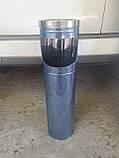 Урна попільниця 8 л. 60 х 15 см, фото 6