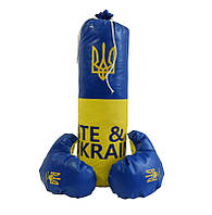 Детский боксерский набор Strateg Украина 40х14 см  Жёлто - синий