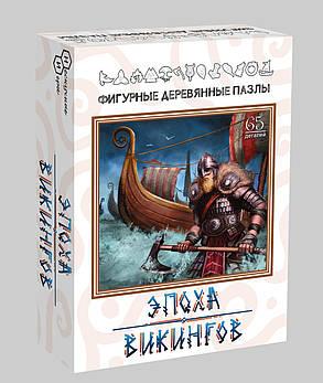 """Фигурный деревянный пазл """"Эпоха викингов"""", фото 2"""
