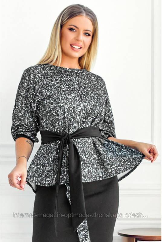"""Очаровательная стильная удлиненная блузка с поясом """"Helen"""""""