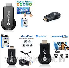 Медиаплеер беспроводной ретранслятор  AnyCast M4 Plus TV WiFi HDMI