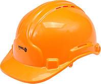 Каска для захисту голови VOREL помаранчева 74194