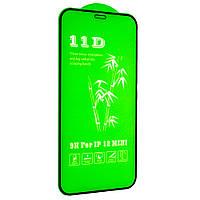 Cтекло 11D для iPhone 12  mini , black, premium