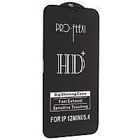 Стекло HD+ iPhone 12 mini - PRO-FLEXI защитное, premium