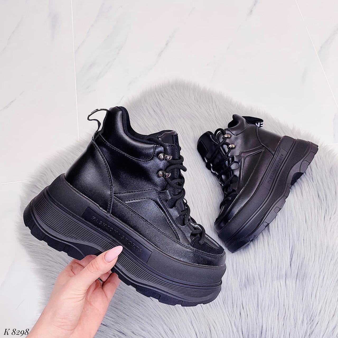 23 см Ботинки женские деми черные на толстой подошве платформе демисезонные из искусственной кожи кожаные кожа