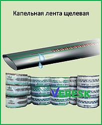 Стрічка для крапельного Veresk щілинна 10 см 1000 М