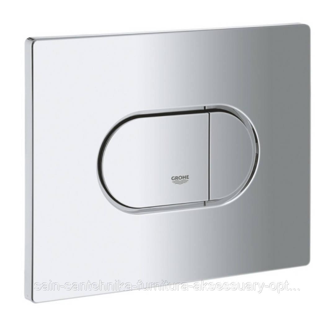 Grohe Arena Cosmopolitan 38858000 накладна панель горизонтальна хром (комплект)