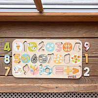Пазл-сортер Embi Цифри для дітей з картинками 32х20х1см