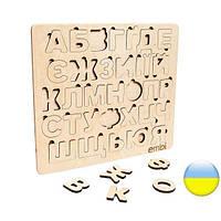 Азбука-сортер Embi для дітей Standard 25х22,5х1см Український Алфавіт