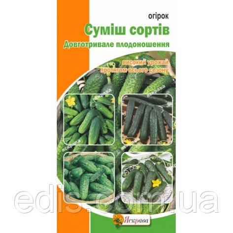 Огірок Суміш сортів 1 г, насіння Яскрава, фото 2