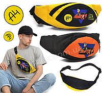 Бананка Влад А4 Ламба, сумка на пояс – практичная, яркая, вместительная, фото 1