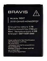 Акумулятор для BRAVIS NEXT Original PRC