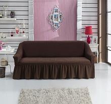 Универсальный чехол на диван Коричневый Готовые натяжные чехлы накидки на диваны Еврочехлы на диваны