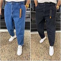 Широкие Мом джинсы мужские синие и черные (бойфренд) свободные турецкие модные джинсы (весна, осень) Mom МОМ