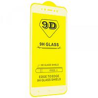 Захисне скло 9D Glass Full Glue Triplex Xiaomi Redmi Note 5A біле