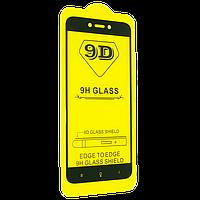 Захисне скло 9D Glass Full Glue Triplex Xiaomi Redmi 5A чорне