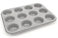 Форма для выпечки кексов 12 шт A-Plus 1145 серый мрамор