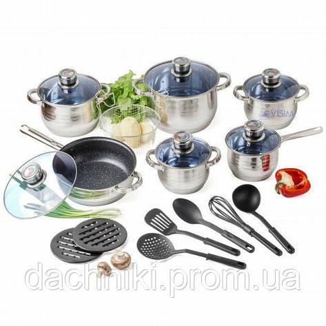 Набор кухонной посуды Bachmayer BM-2005, фото 2