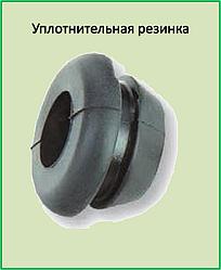 Уплотнительная резинка для фитинга капельного полива