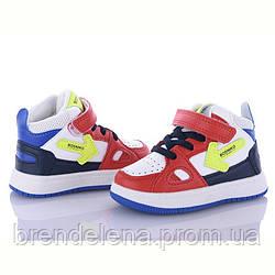Стильні кросівки ОВТ для хлопчиків р 21-26 (код 3321-00) 23
