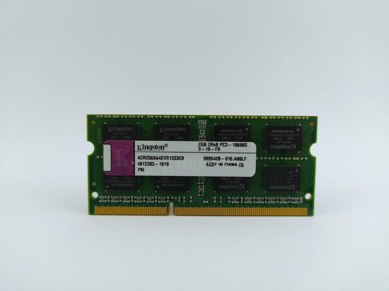 Оперативная память для ноутбука SODIMM Kingston DDR3 2Gb 1333MHz PC3-10600S (ACR256X64D3S1333C9) Б/У