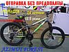 ✅ Горный Подростковый Велосипед Azimut Forest 24 D+ Рама 12,5 СИНИЙ, фото 9