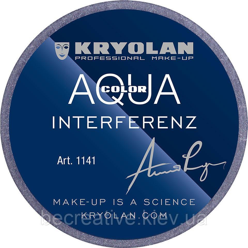 Глянцевый аквагрим AQUACOLOR INTERFERENZ, 8 мл (оттенок silver lilac G)
