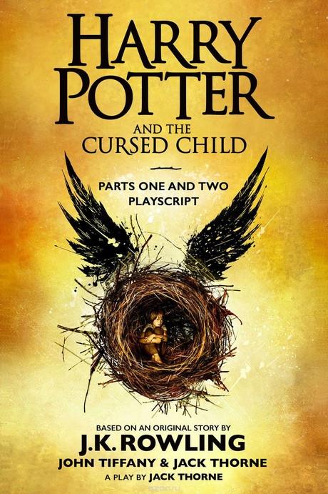 Harry Potter and the Cursed Child. Гарри Поттер на английском. Джоан Роулинг (353556)