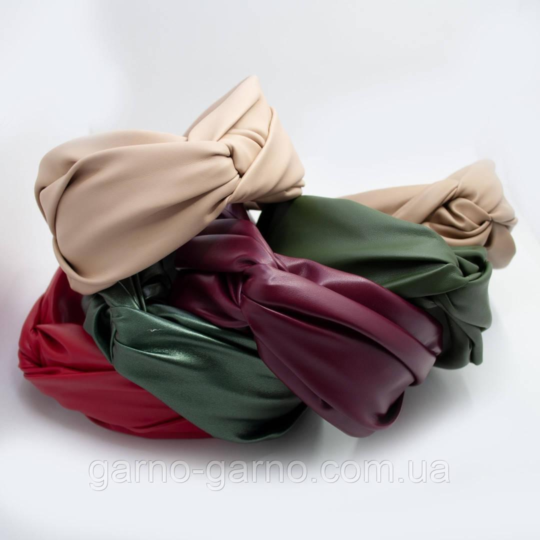 Обідок модний з вузликом обруч Чалма еко-шкіра різні кольори