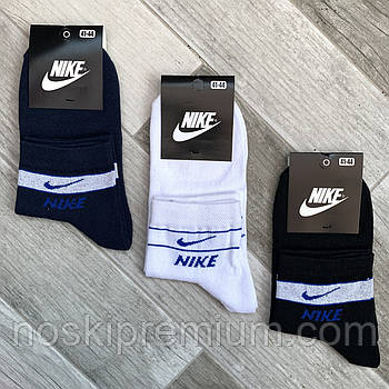 Носки мужские демисезонные х/б спортивные Nike, Athletic Sports, средние, ассорти, 05044