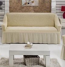 Еврочехлы на трехместные диван Кремовый Готовые натяжные чехлы накидки на  диваны универсальный