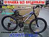 ✅ Горный Подростковый Велосипед Azimut Forest 24 D+ Рама 12,5 СИНИЙ, фото 10