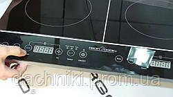 Плита настільна PROFI COOK PC-DKI 1067