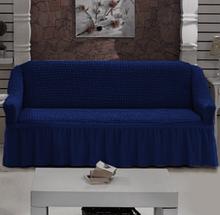 Накидки натяжные готовые чехлы на трехместные диваны Синий Универсальный чехол на диван Турция
