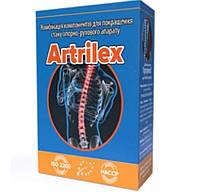 Artrilix (Артрилекс) - капсулы для здоровья суставов и связок. для лечения суставов,от боли в спине