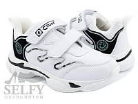 Кросівки дитячі Clibee F998 white 32-37
