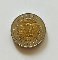 5 квач Малави 2006 г., фото 1