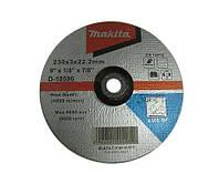 Отрезной диск по металлу вогнутый Makita 230 мм D-18596, КОД: 2403454