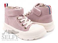 Черевики дитячі Clibee P700 pink 26-30