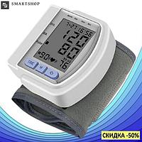 Тонометр автоматический CK-102S - цифровой тонометр на запястье, аппарат для измерения давления, автотонометр