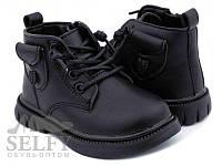 Черевики дитячі Clibee P701 black 21-25