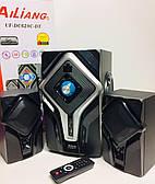 Акустические система 2.1 AiLiang USB Радио FM Пульт, Светомузыка,  Мощность 55 Ватт Колонки + Сабвуфер X BASS