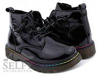 Черевики дитячі Clibee P702A black 26-30