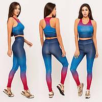 Спортивный женский костюм для фитнеса бега йоги