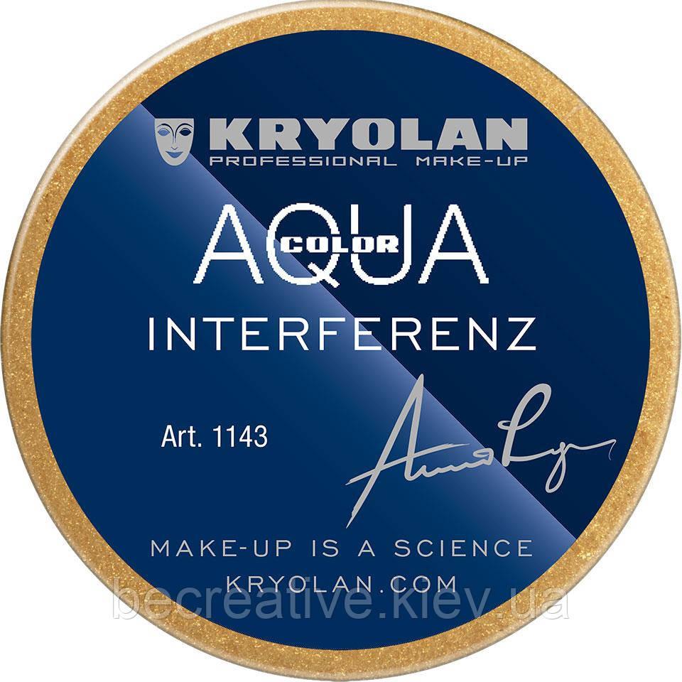 Глянцевый аквагрим AQUACOLOR INTERFERENZ, 55 мл (оттенок gold G)