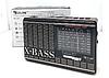Радиоприемник RX-329