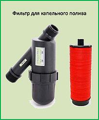 Дисковий фільтр 1 для крапельного поливу