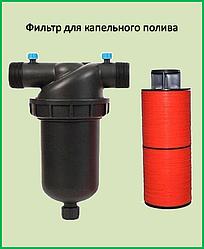 Дисковий фільтр 1 1/4 для крапельного поливу