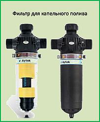 Дисковий фільтр 3 для крапельного поливу